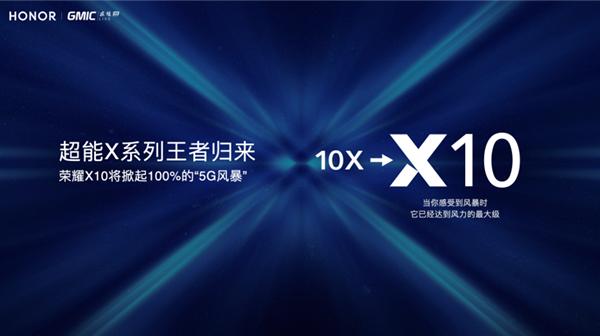 Honor X10: изображения и характеристики – фото 2