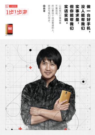 OnePlus 2 будет использоваться актерами в новом сезоне популярной политической драмы «Карточный домик» – фото 3