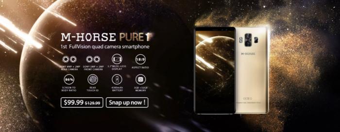 Распаковка M-HORSE Pure 1 с дисплеем FullVision – фото 1