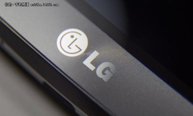 LG G6 получит сканер радужной оболочки глаза и инновационные датчики – фото 1