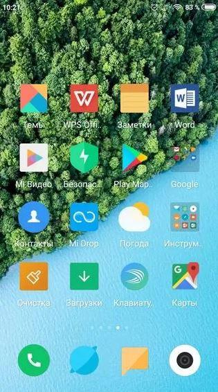 Xiaomi MIUI Защита от изменений