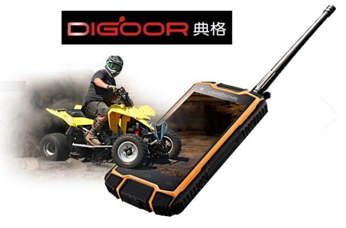 digor-dg1-1