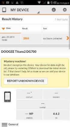 doogee-dg700-titans-2-3dmark-4