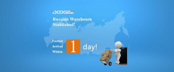 Doogee откроет склад в России – фото 1