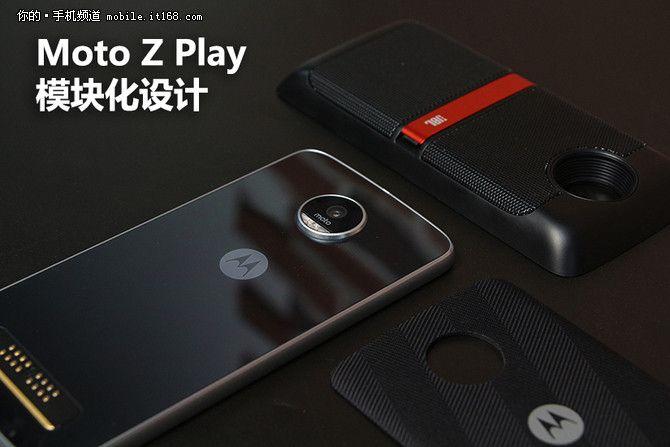 Для Moto Z предложат 16 различных сменных модулей – фото 1