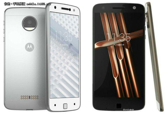Новые флагманы Motorola получат название Moto Z Style и Moto Z Play – фото 2