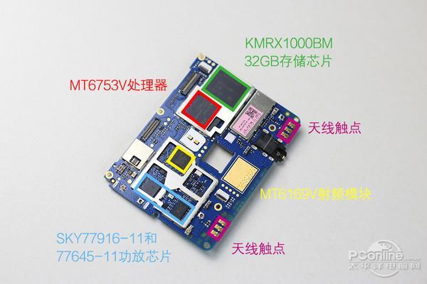 Загляните внутрь Meizu M5s – фото 12