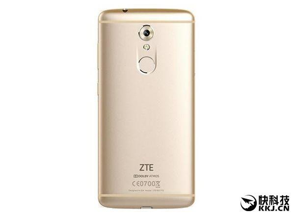 ZTE Axon 7 Mini с экраном 5.2