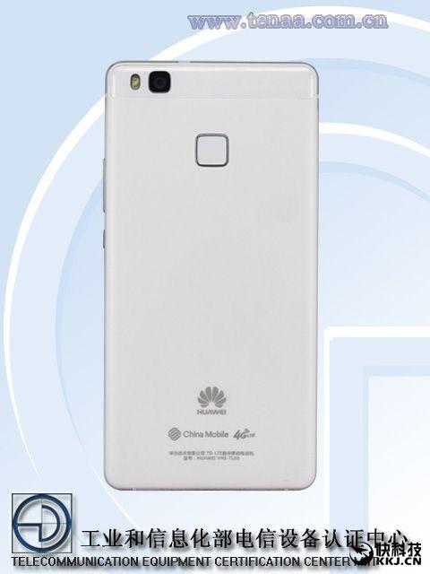 Молодежная версия Huawei P9 будет представлена 4 мая под именем G9 – фото 3
