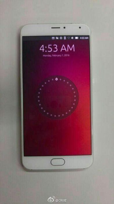 Meizu Pro 5 на операционной системе Ubuntu готовится к выходу – фото 3