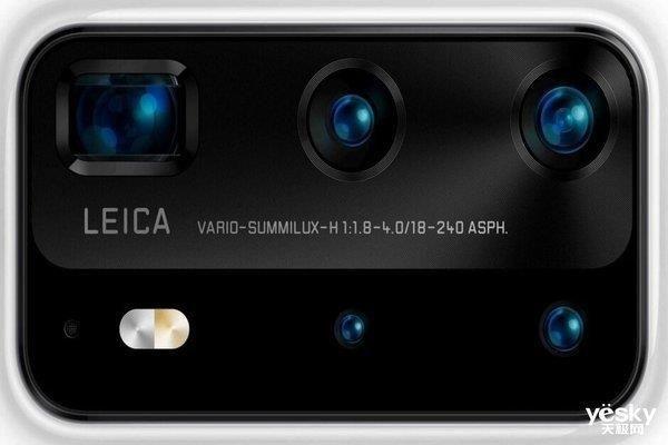 Семейство флагманов Huawei P40 Pro на одном промо-изображении – фото 1