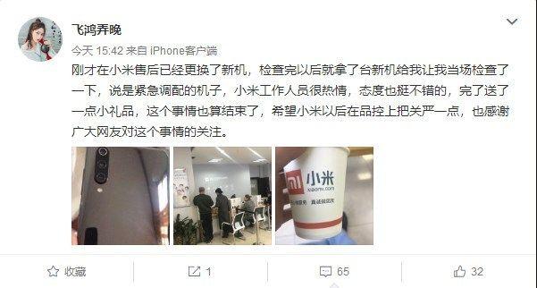 Фото бракованного Xiaomi Mi 9. Снимать при плохом освещении не рекомендуется (обновлено) – фото 5