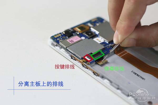 Загляните внутрь Meizu M5s – фото 8