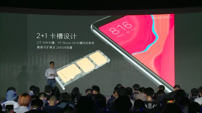 Xiaomi Redmi S2: качественное селфи за недорого – фото 8