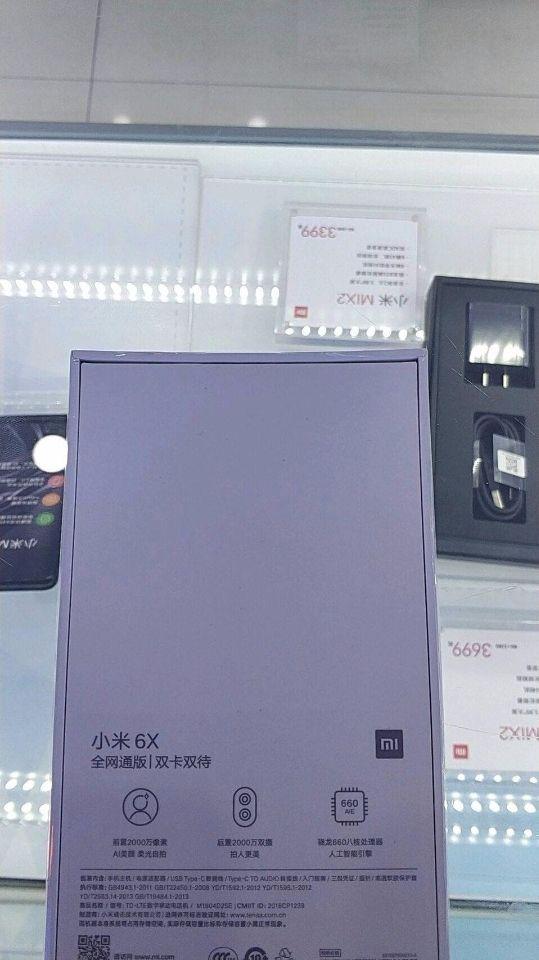 Снимки упаковки Xiaomi Mi 6X – фото 1