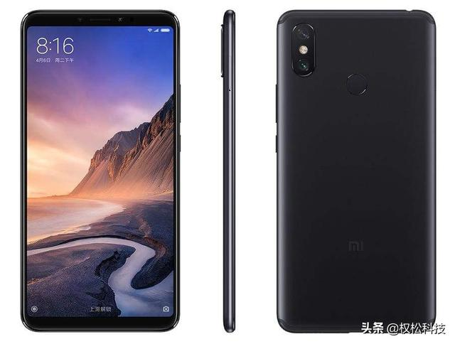 Xiaomi Mi Max 4: сроки выхода и цена – фото 3