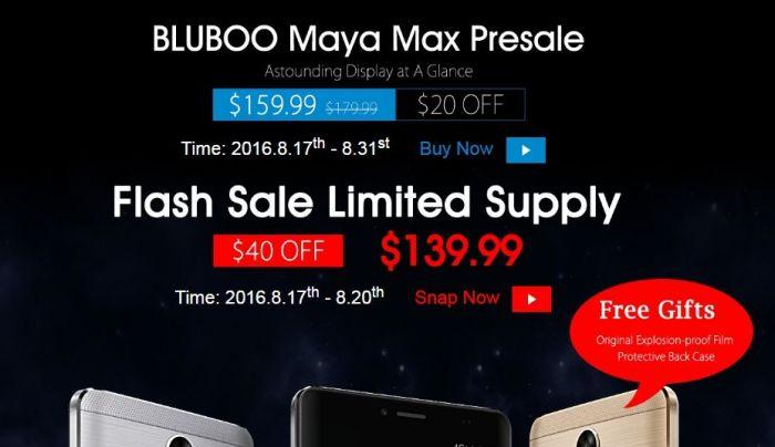 Bluboo Maya Max против Meizu M3S: сравнение дисплеев, производительности и звука в ролике от производителя – фото 1