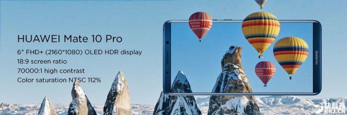 Анонс Huawei Mate 10 и Mate 10 Pro: ультимативные фаблеты – фото 6