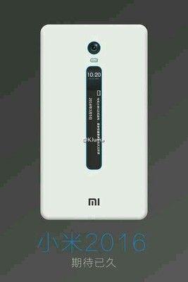 Xiaomi готовит версию Mi 5S c E-Ink-экраном – фото 4