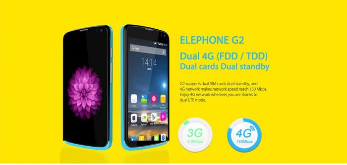 elephone-g2-cena-1