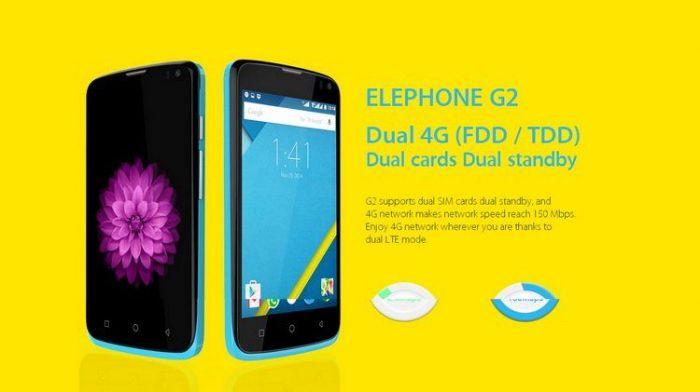 elephone-g2-cena-11