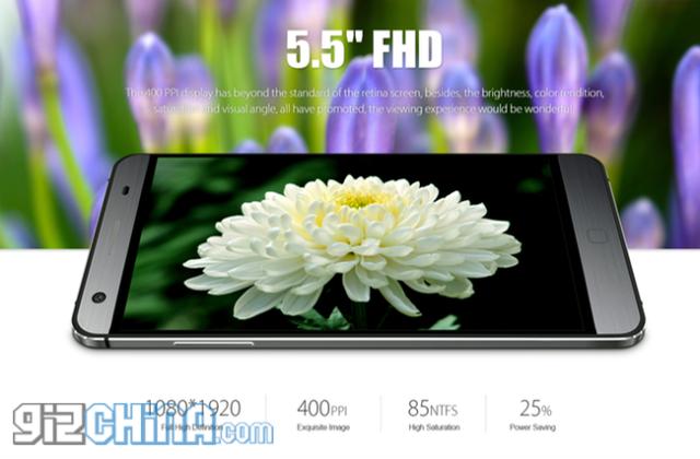 elephone-p7000-display1111