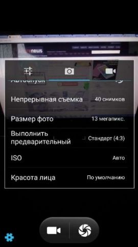 elephone-p7000-obzor-interfeis_-9