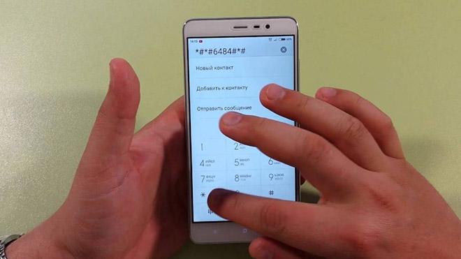 Инженерное меню Xiaomi (Сяоми) – фото 7