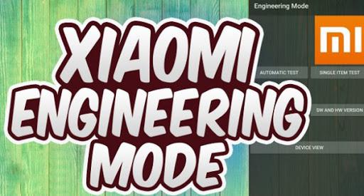 Инженерное меню Xiaomi (Сяоми) – фото 1