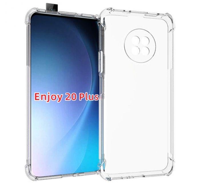 Раскрыт дизайн Huawei Enjoy 20 Plus – фото 1