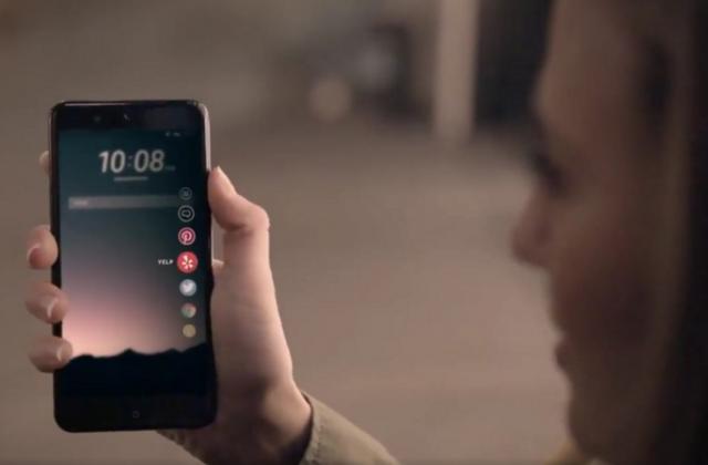 Флагман HTC U замечен в AnTuTu – фото 1