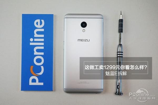 Meizu M3E полностью разобрали для оценки качества сборки и компонентов – фото 1