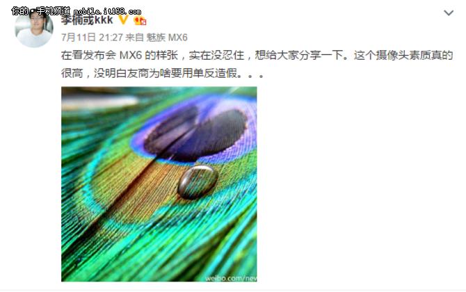 Meizu MX6 получит тыльную камеру с сенсором как у Huawei P9, Honor V8 и Honor 8 – Sony IMX286 – фото 2