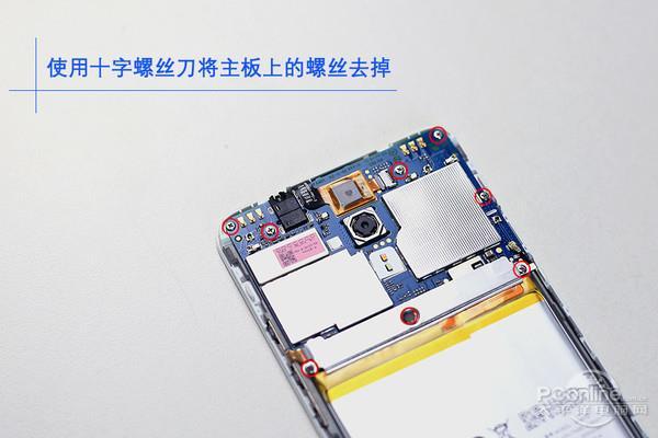 Загляните внутрь Meizu M5s – фото 5