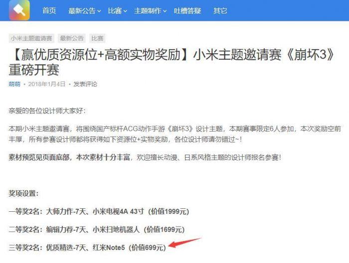 Обещают, что Xiaomi Redmi Note 5 будет дешевым – фото 1