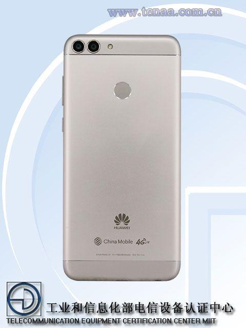 Скоро анонс Huawei 7S Enjoy: дизайн и характеристики из TENAA – фото 5
