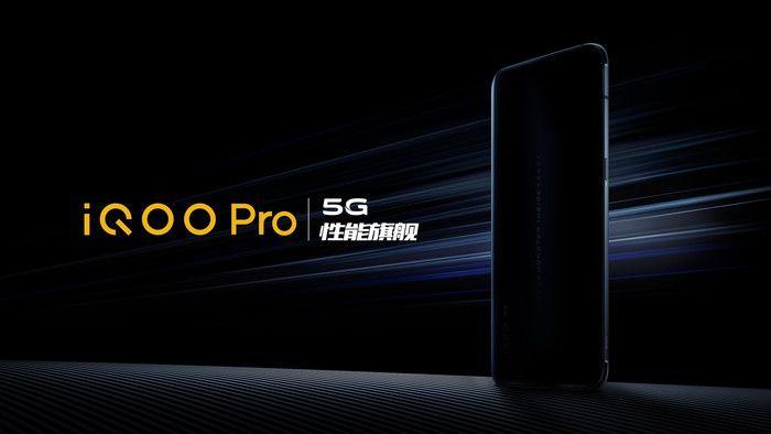 Vivo готовит 5G-флагман iQOO Pro