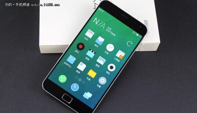 Цена на Meizu MX4 Pro в Китае упала до $152 – фото 1