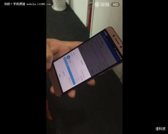 LeEco покажет флагман с двойной камерой 11 апреля – фото 2