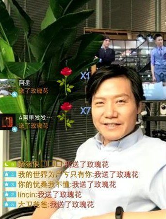 Сколько новинок ждать от Xiaomi в этом году – фото 1