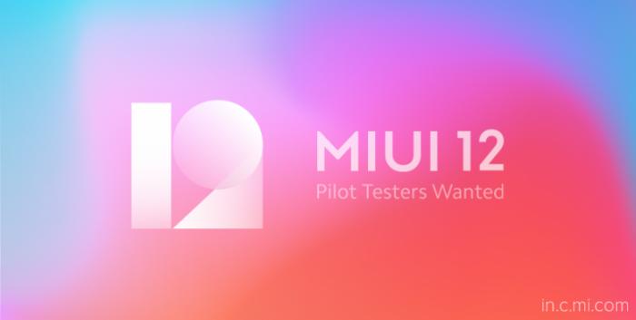 Xiaomi набирает команду бета-тестеров для MIUI 12 Global ROM: перечень моделей
