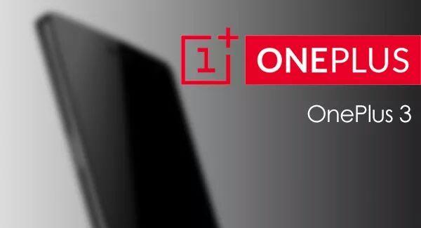 OnePlus 3: стало известно, сколько будет стоить смартфон – фото 1