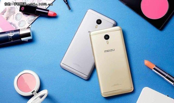 Meizu M3 Note: очередная волна слухов и фотографий будущей новинки – фото 2