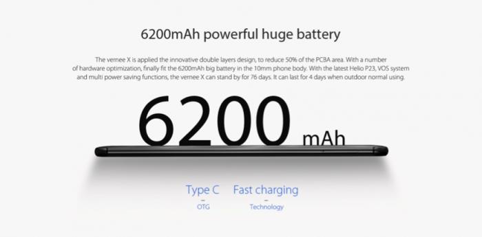 Безрамочный Vernee X с аккумулятором на 6200 мАч получит обновление до Android Oreo – фото 2