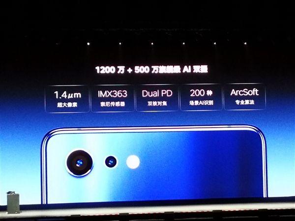 Представлен Smartisan Nut Pro 2S с чипом Snapdragon 710 и ценником от $262 – фото 3