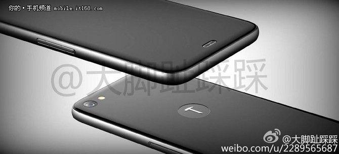 Smartisan T3 на базе Snapdragon 820 и 6 Гб ОЗУ представят в августе – фото 3