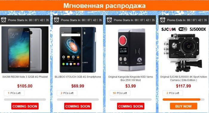 Xiaomi Redmi Note 3 за $105, Bluboo Xtouch за $69.99 и другие товары мгновенной распродажи интернет-магазина Gearbest.com – фото 2