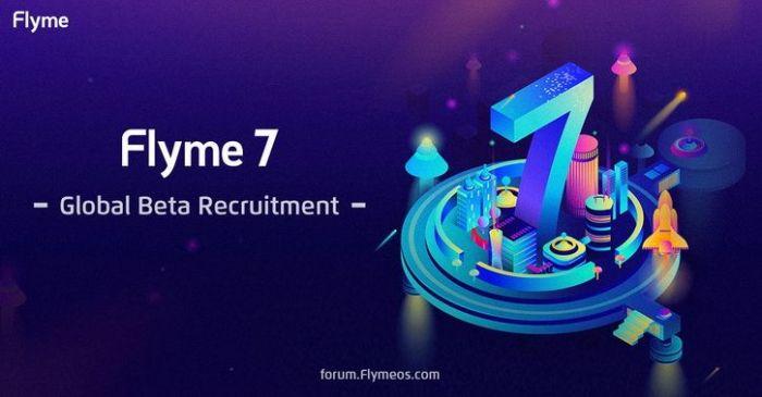 Meizu приглашает стать бета-тестером глобальной версии Flyme 7 – фото 1