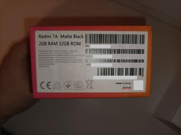 год выпуска коробка Xiaomi