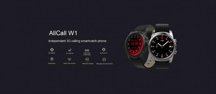 Обновление для смарт-часов AllCall W1 принесет с собой новую функцию – фото 1